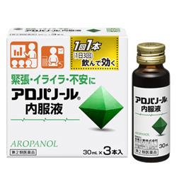 aropanol_na